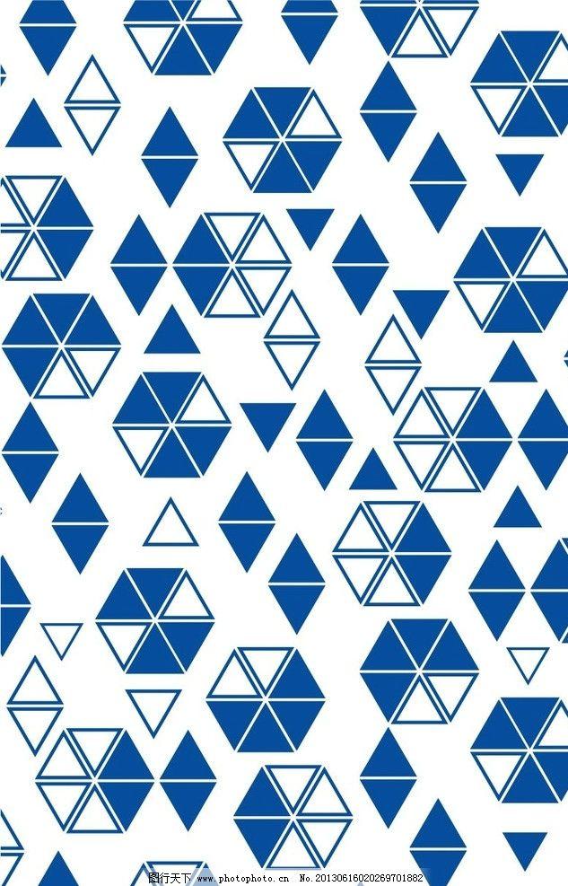 时尚几何图案 现代 艺术玻璃 失量图 一次性图案 重复 穿插 对比图片