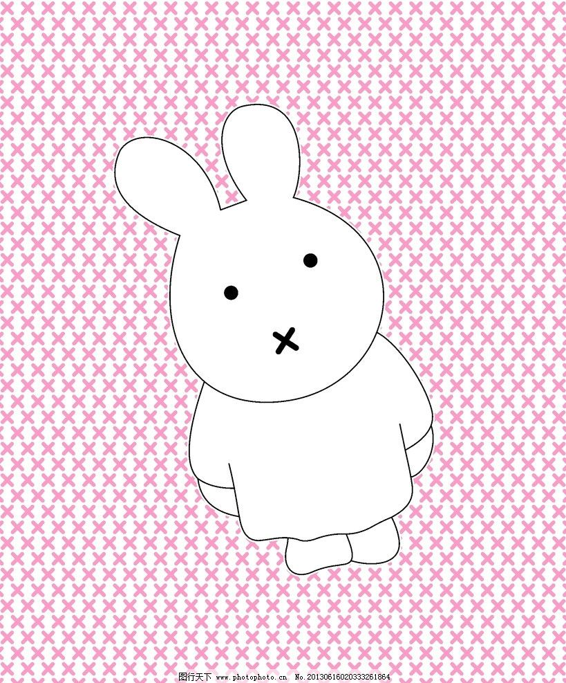 小兔子 卡通 印花图案 童装图案 可爱图案 兔子 家居服印花图案 花边