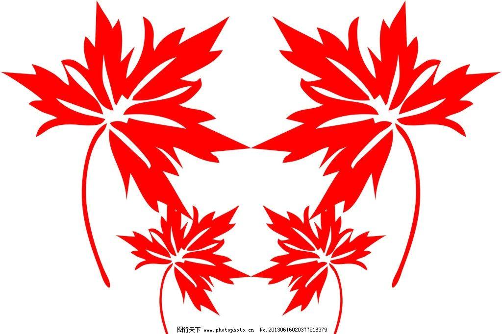枫叶 枫树 底纹 花纹 红枫叶 手绘花儿 花纹花边 底纹边框 矢量 cdr