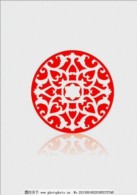 圆形镂空花纹