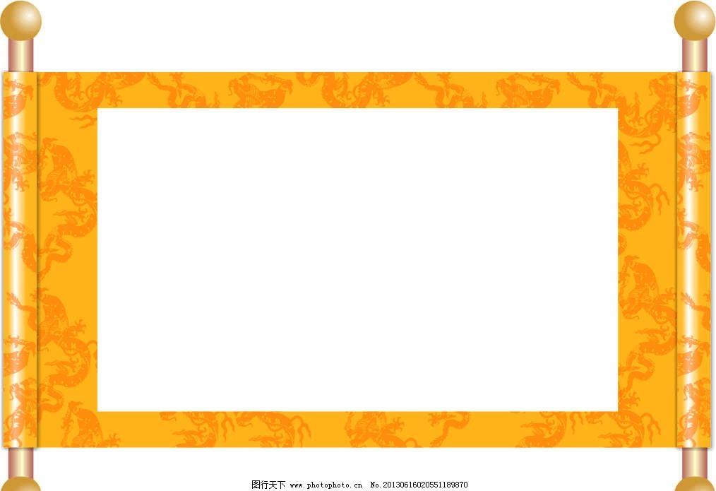 画轴 画卷 标题栏 素材 边框 条纹线条 底纹边框 矢量 cdr图片