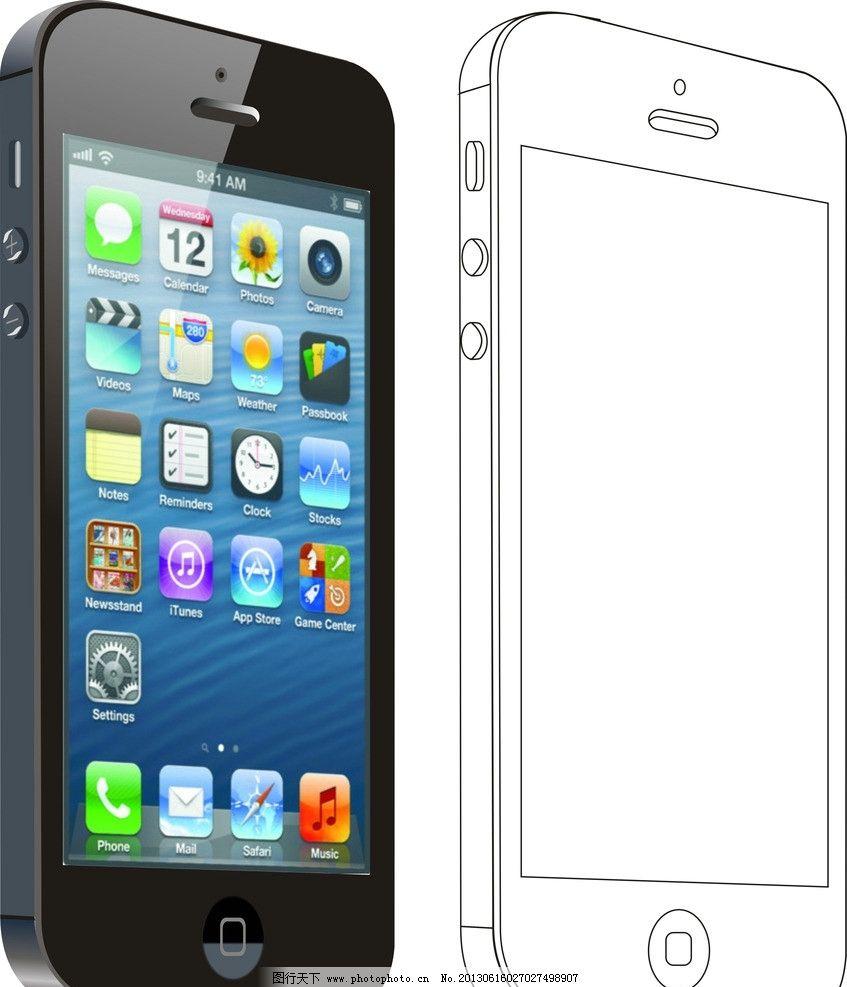 苹果手机矢量图图片