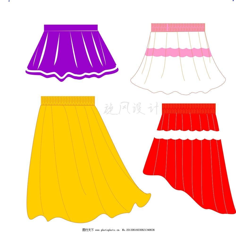 裙子 短裙 长裙 超短裙 连衣裙 服装设计 广告设计 矢量 cdr