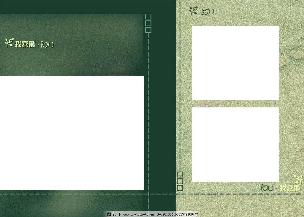 ppt 背景 背景图片 壁纸 边框 模板 设计 相框 1024_731