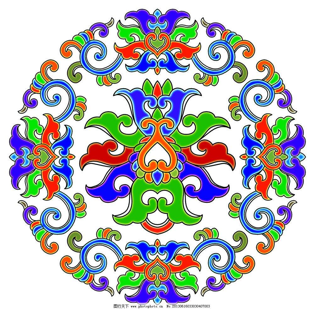 六折团花画法及步骤