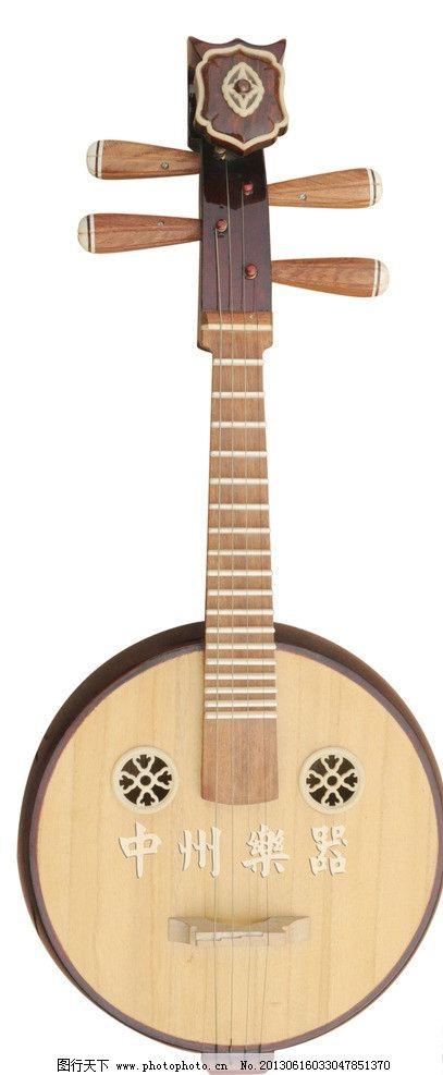 乐曲阮 古典乐器 民族乐器 中国乐器 中国风 琴 源文件
