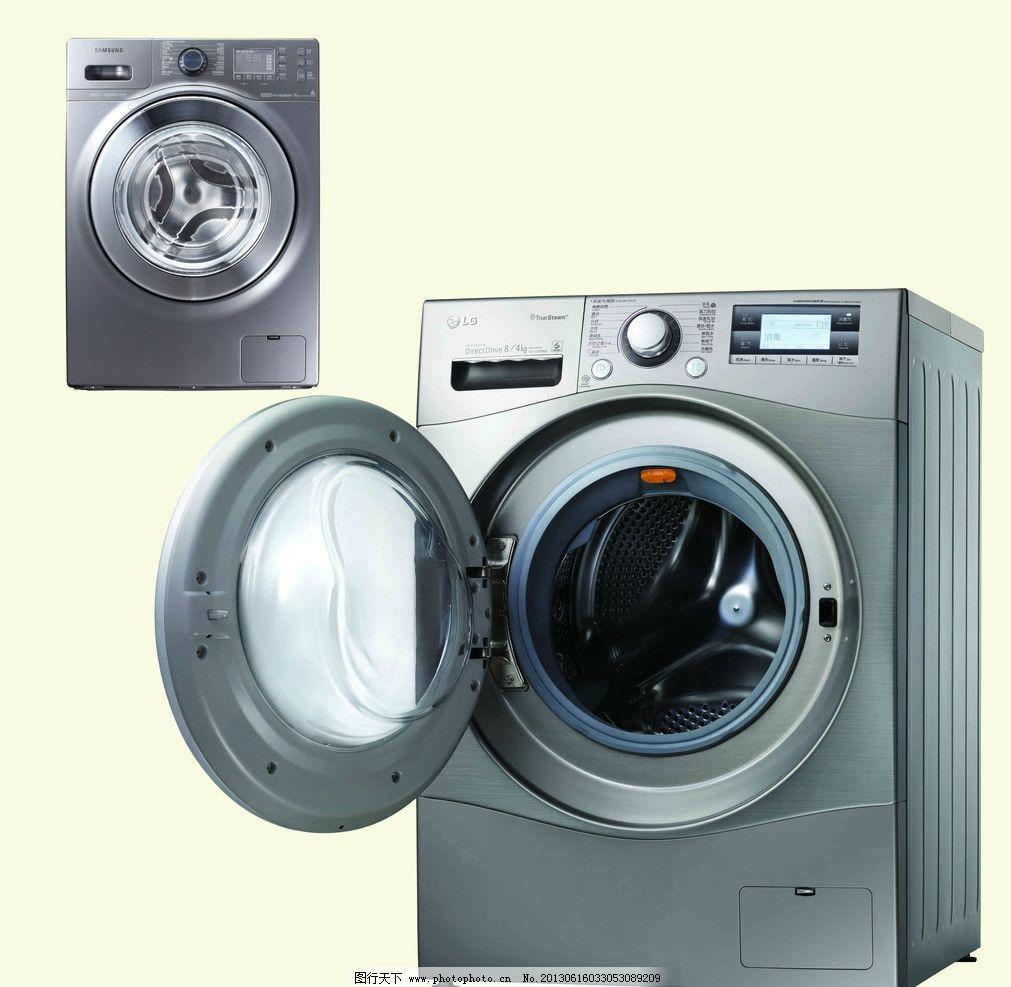 洗衣机 电器 lg洗衣机 滚筒洗衣机 摄影 家电 psd分层素材 源文件 72d