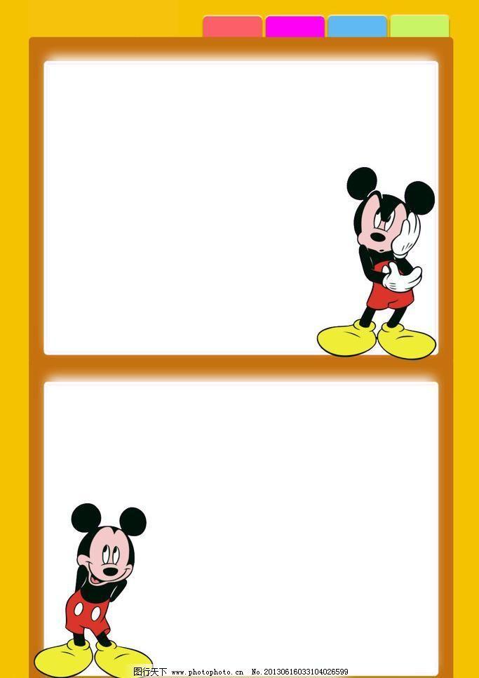 迪士尼卡通 相框边框图片,暗色 单色 电视 多图 复古