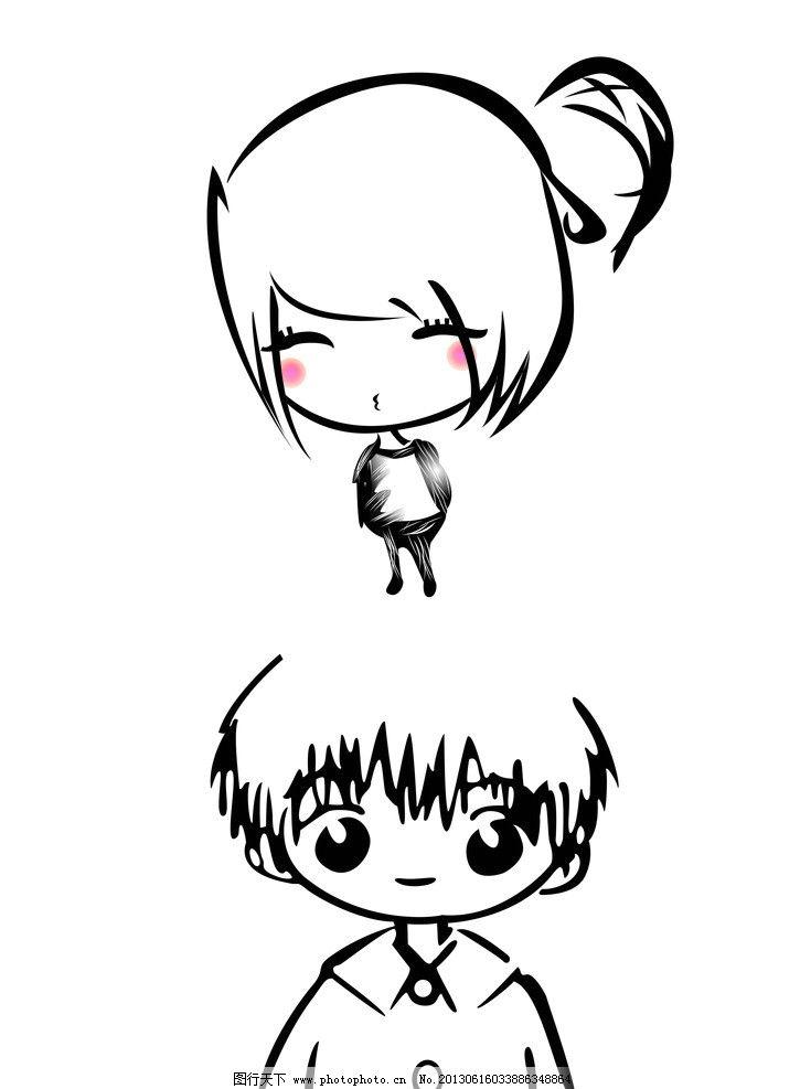可爱娃娃人像男孩女孩 可爱娃娃 男孩女孩 矢量图 人像 简笔画 矢量