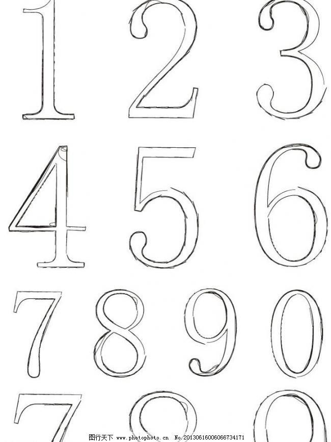 eps 阿拉伯数字 广告设计 矢量素材 数字 数字矢量素材 数字矢量