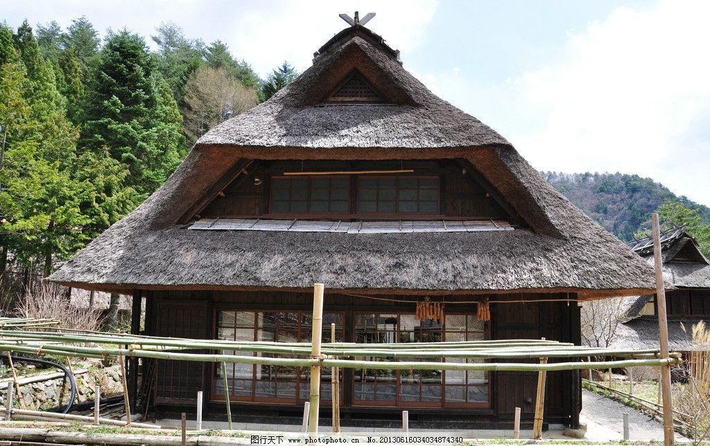茅草木屋 茅草屋 木屋 房子 房屋 建筑 日本建筑 日本 古代建筑 蓝天