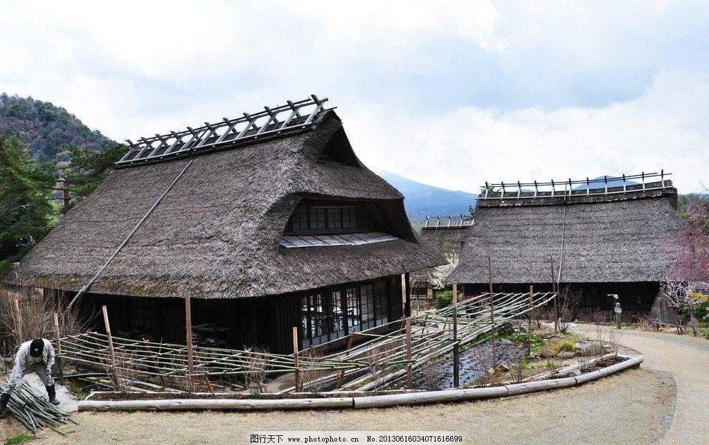 日本风光 茅草木屋 茅草屋 房子 房屋 建筑 日本建筑 古代建筑