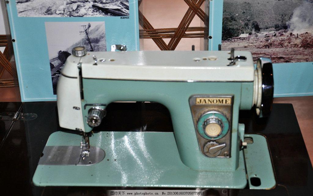 缝纫机110v220v接线图