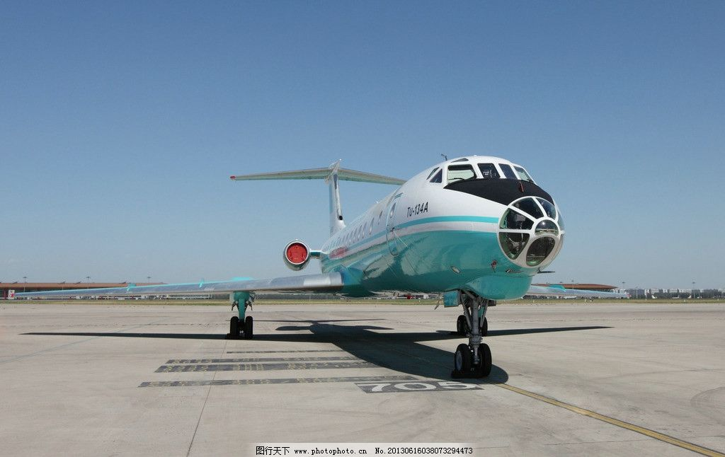 哈萨克斯坦航空图片