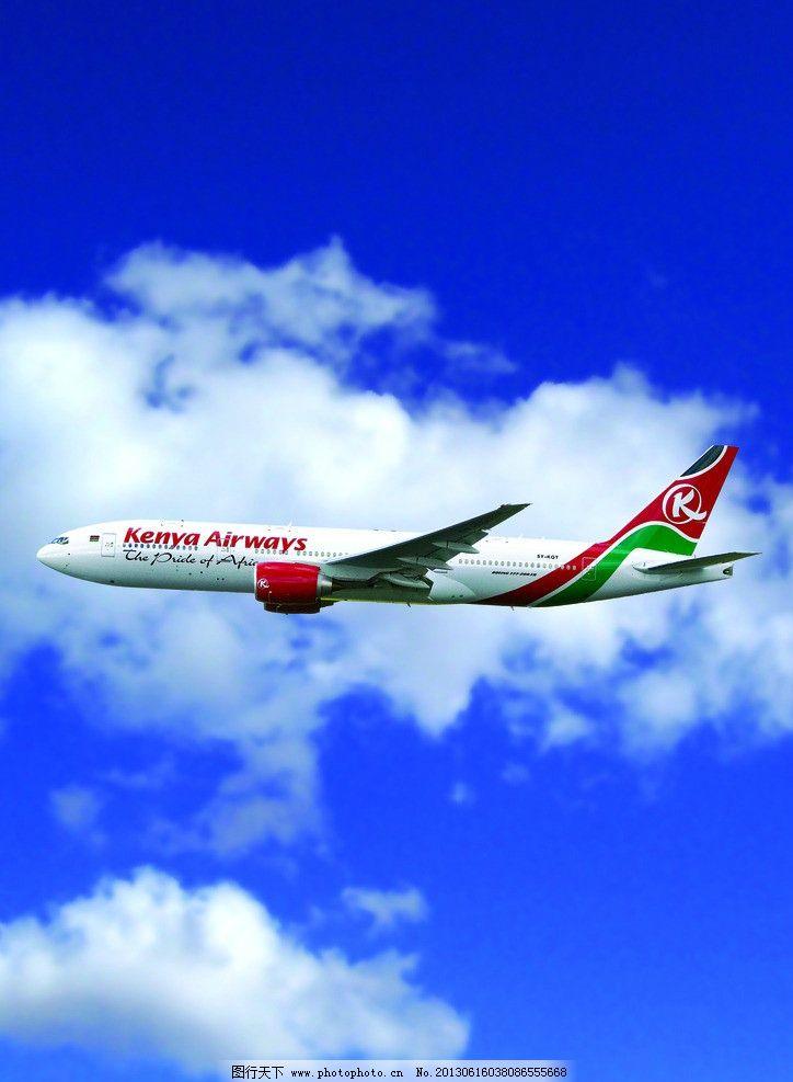 肯尼亚航空飞机图片