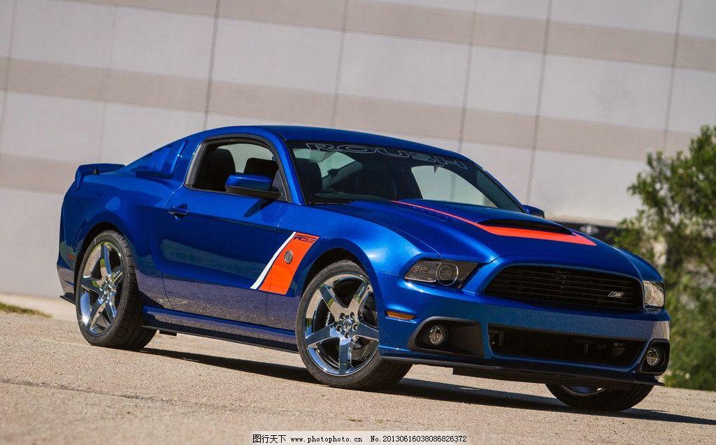 野马 福特Mustang 福特野马 福特 Ford Mustang 福特汽车 福特跑车 福特高端跑车 福特豪华跑车 跑车 高端跑车 豪华跑车 福特概念车 高清 高清图 汽车 交通工具 现代科技 摄影 72DPI JPG