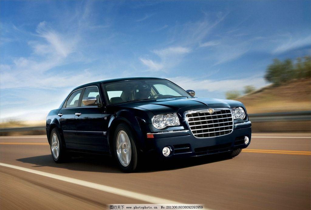 克莱斯勒 旅行车 豪华车 名车 美国车 轿车 汽车 私家车 家用轿车