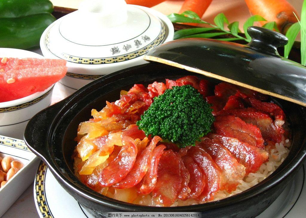 腊肠饭 港式烧腊 美食 私房菜 餐饮 美味 饮食 菜品 中餐 传统美食图片