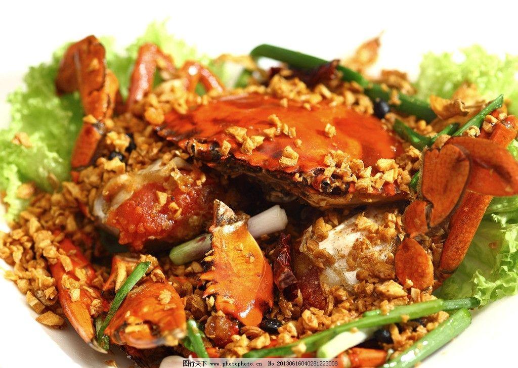 海鲜 螃蟹 美味 大餐 美食 菜谱 食物 传统美食 餐饮美食 摄影 350dpi