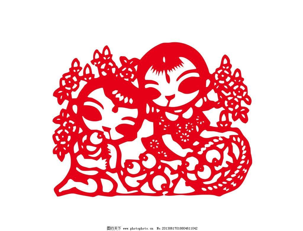 剪纸 小鸟 花 竹篮 果子 传统文化 文化艺术 矢量 ai