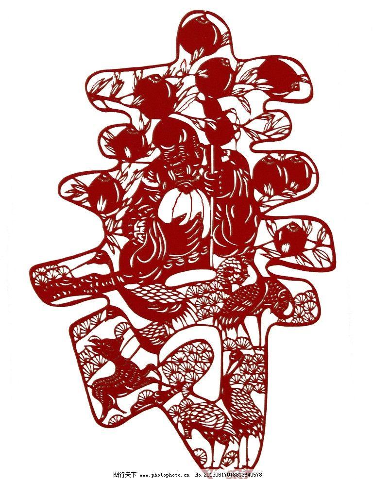 民间 艺术 剪纸 传统 手艺 寿 字 寿星 传统文化 文化艺术 设计 72dpi