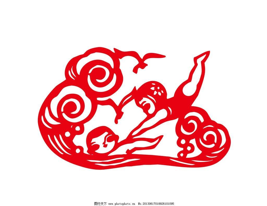 剪纸 女孩 男孩 波浪 海浪 海鸥 传统文化 文化艺术 矢量 ai