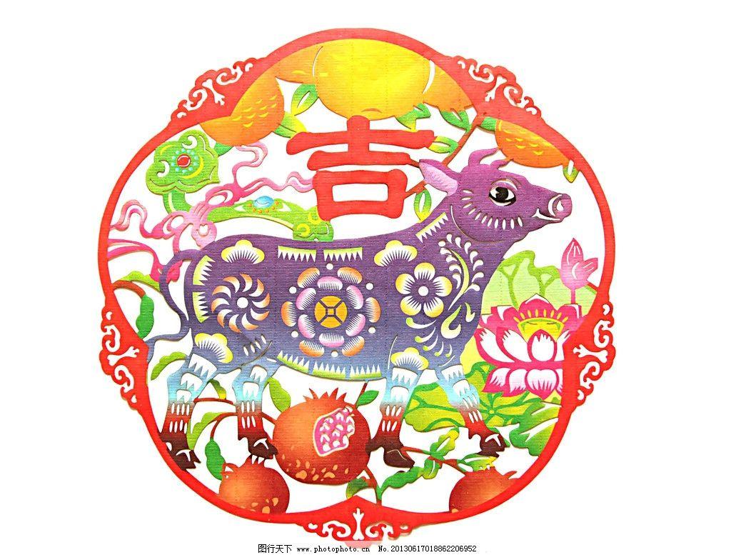 传统剪纸 民间 艺术 剪纸 传统 手艺 花卉 动物 牛 彩色 传统文化
