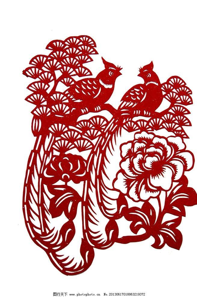 传统剪纸 民间 艺术 剪纸 传统 手艺 花卉 动物 凤凰 传统文化 文化