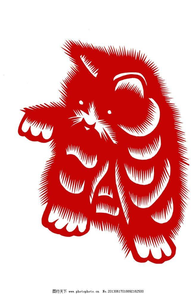 剪纸图案大全简单图解剪纸图案大全简单图解动物