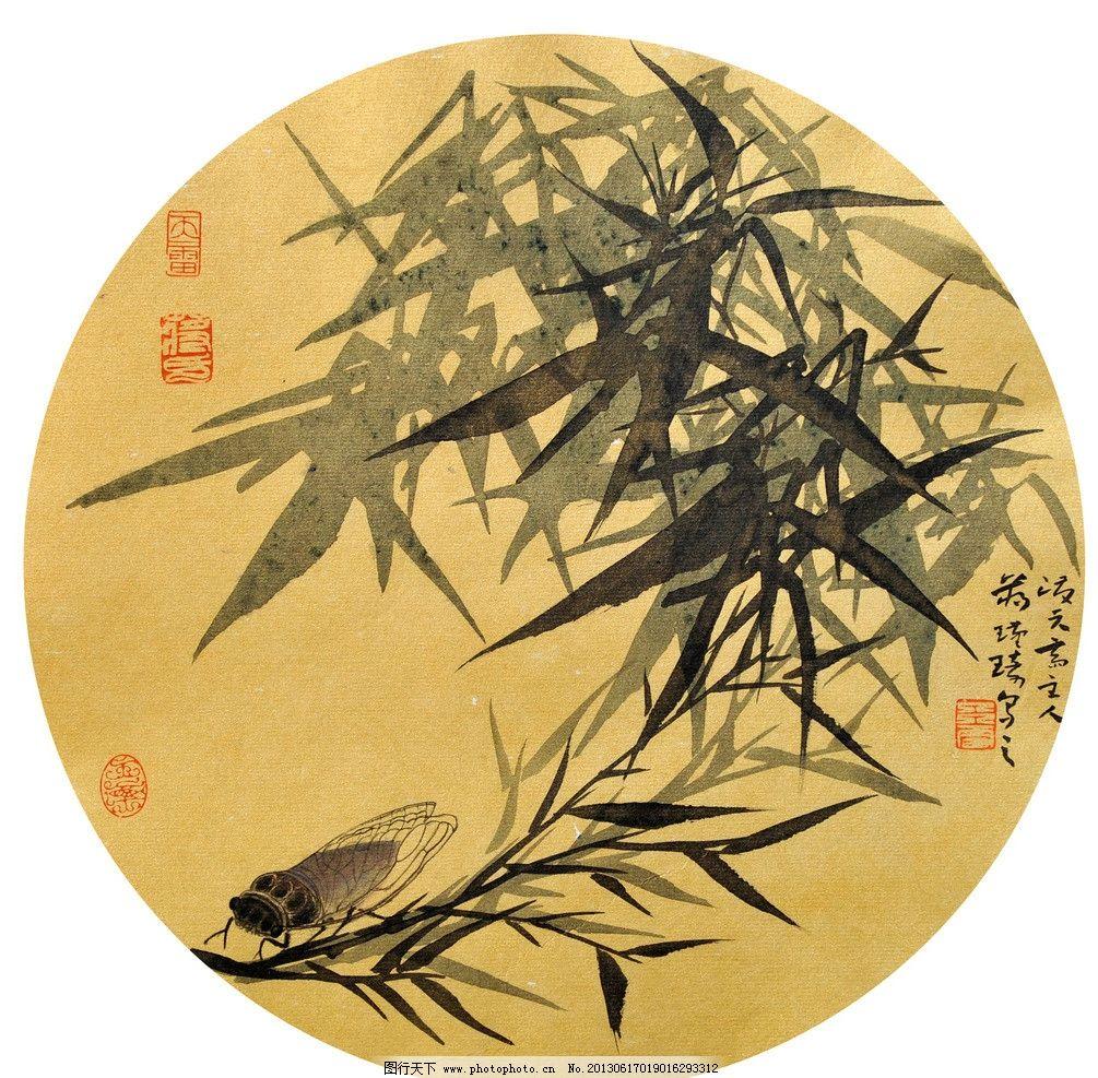 国画 竹子 工笔 手绘 写实 植物 高清 水墨 国画艺术 绘画书法 文化
