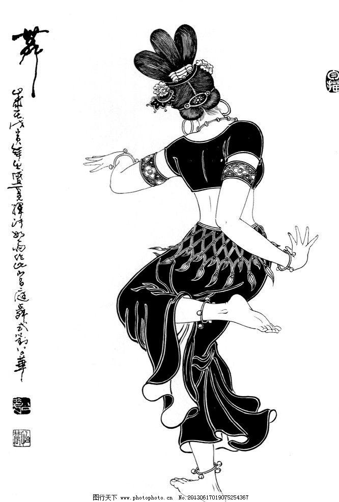宫舞 人物 舞女 美女 古装女人 头饰 花朵 舞裙 手镯 脚镯 古典