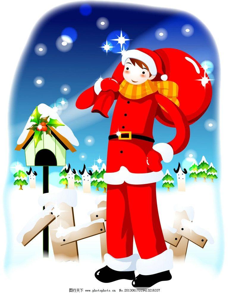 圣诞节 男孩 礼物 圣诞素材 圣诞背景 圣诞海报 手绘 底纹 矢量