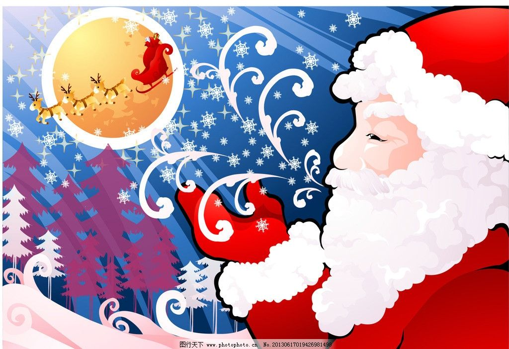 圣诞老人 圣诞 圣诞素材 圣诞背景 圣诞海报 手绘 背景 底纹 矢量