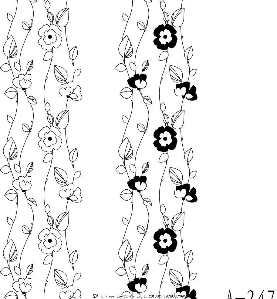 传统花纹 矢量简笔画