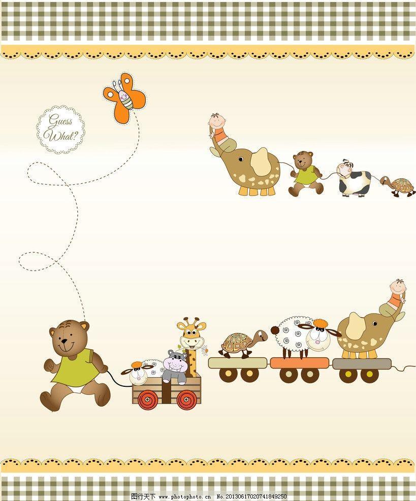 卡通移门 卡通 小动物 花边 移门     风筝 移门图案 底纹边框 设计