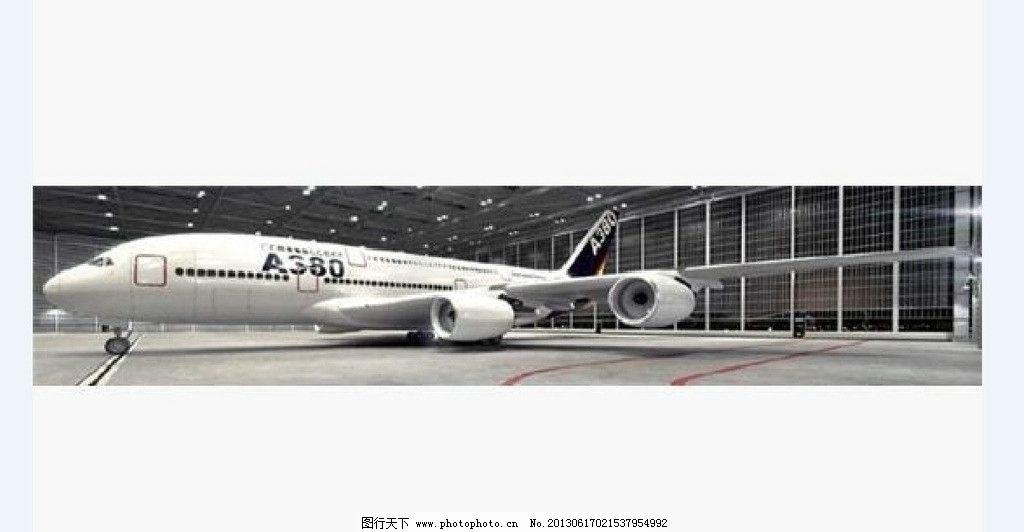 飞机 卡车模型 交通工具 其他模型 3d设计模型 源文件 max