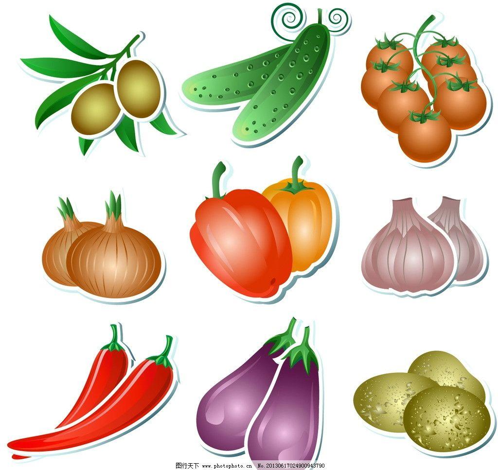 矢量水果蔬菜图片