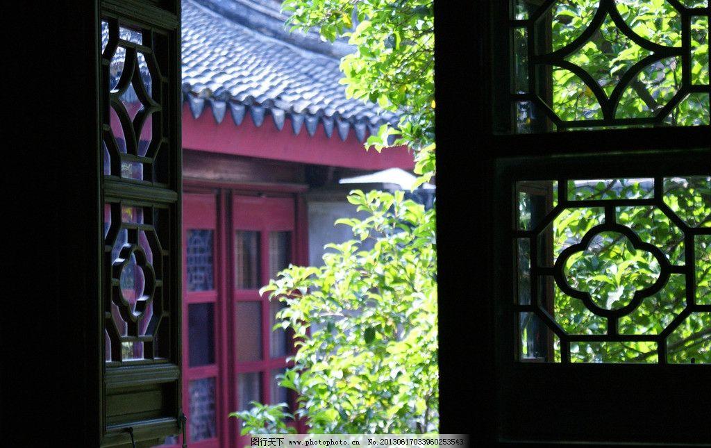 窗外 苏州 园林 东山风景 雕刻楼 花窗 国内旅游 旅游摄影 摄影 72dpi