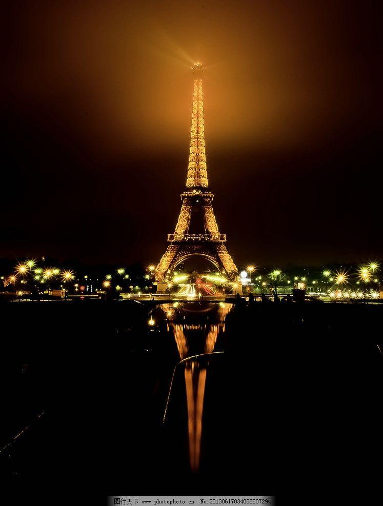 摄影图库 旅游摄影 国外旅游  埃菲尔铁塔 埃菲尔铁塔夜景 埃菲尔