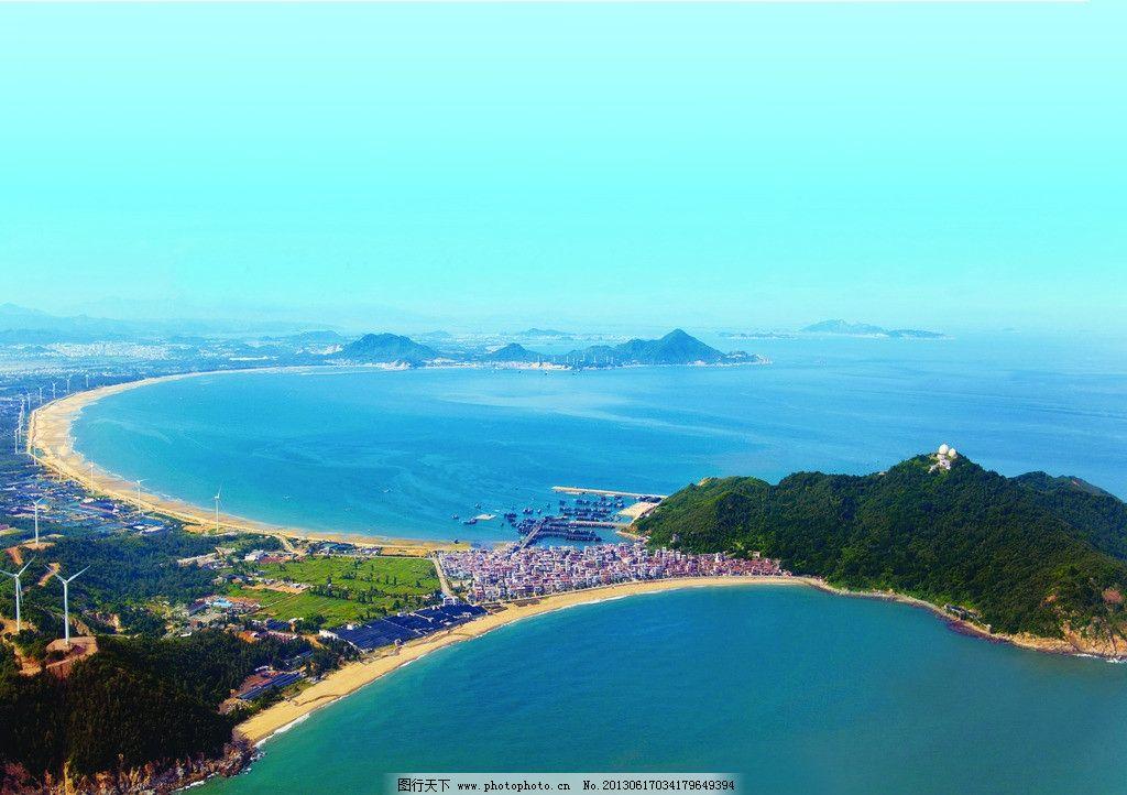 金銮湾 东山岛 景区 旅游 海岛 旅游摄影