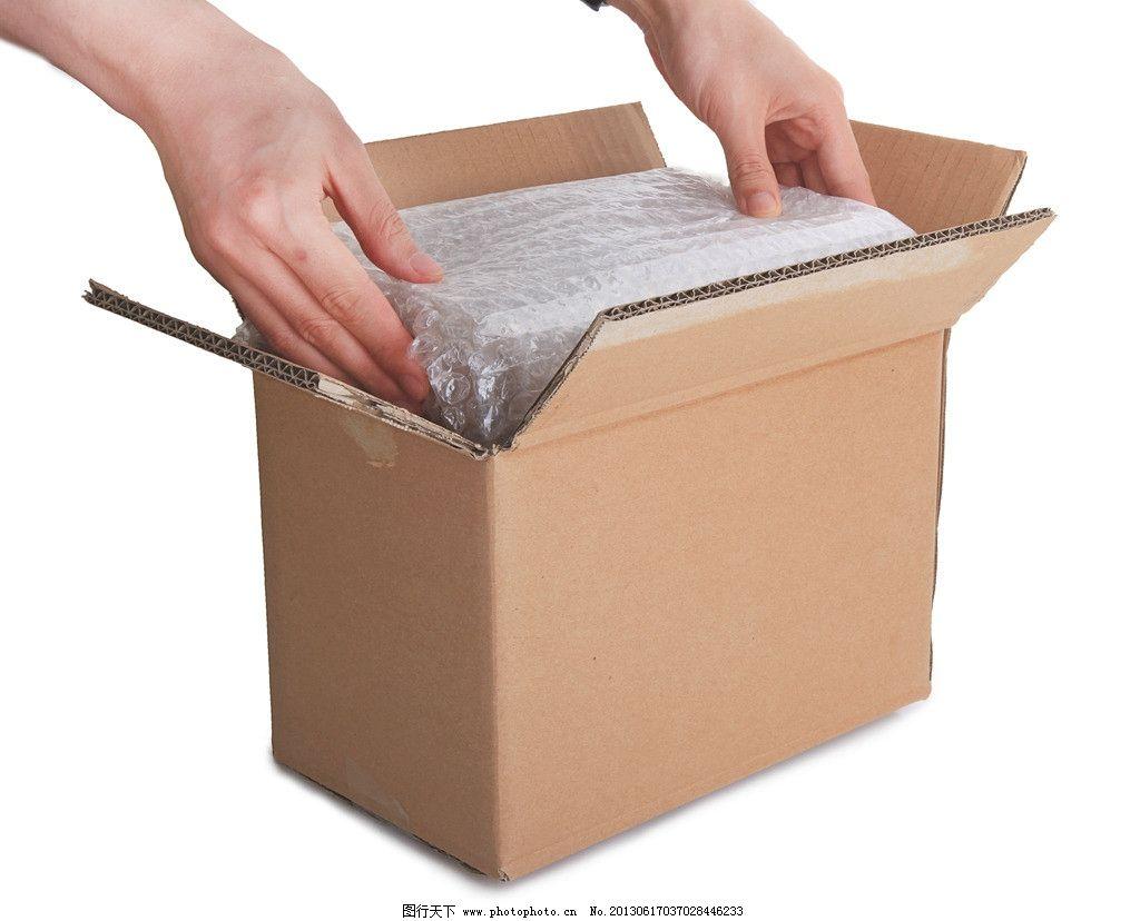 沙发包装纸箱设计