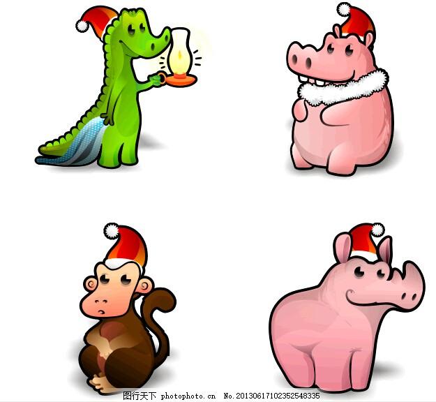 可爱动物过圣诞节 猴子 犀牛 河马 白色