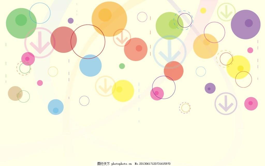 彩色圆点背景 圆点 矢量 素材 元素 边框 花纹 背景 设计 eps 白色