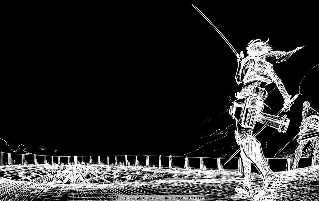 黑白 黑白素材 动漫素材 抽象背景 底片 精品动漫 动漫人物 动漫动画