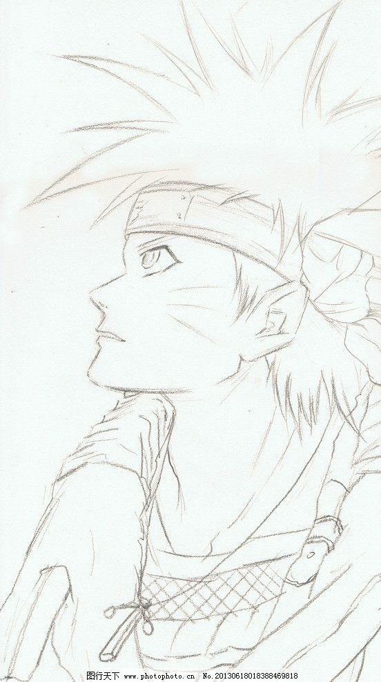 火影忍者 素描 鸣人 卡通 动漫 人物 动漫人物 动漫动画 设计 200dpi