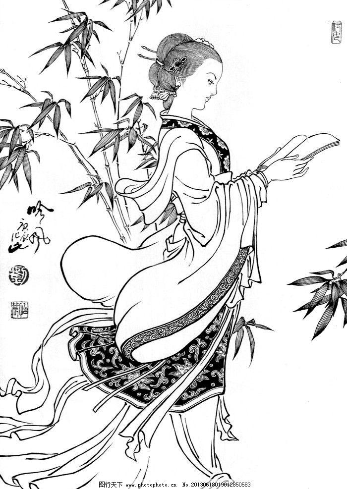 吟风 人物 美女 古装女人 头饰 发簪 长裙 飘带 竹枝 竹叶