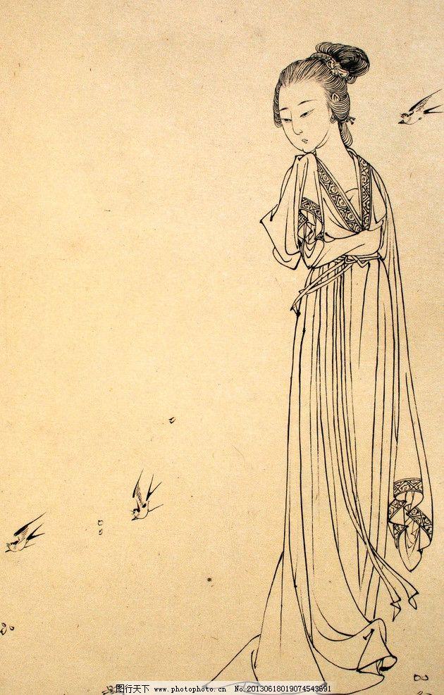耳坠 小鸟 燕子 飞禽-中国工笔画 白描人物 古装
