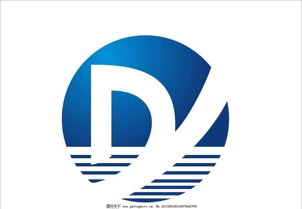 logo设计 原创 创意 标识标志图标 矢量图片