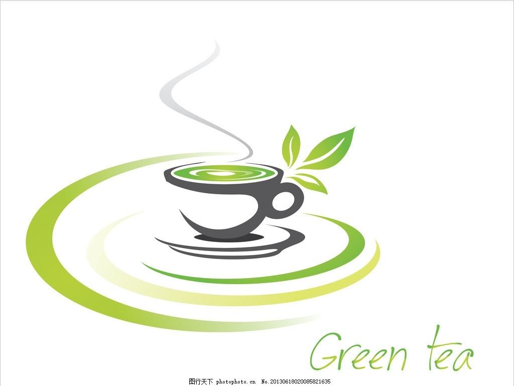 设计图库 标志图标 网页小图标  绿茶 茶水 茶水清茶 清茶 柠檬茶