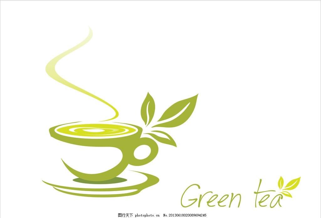 清茶 柠檬茶 茶杯 绿叶 绿茶叶 手绘 矢量 餐饮美食 图标 设计 logo